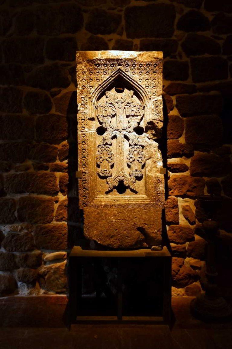 Татевский монастырь хачкар