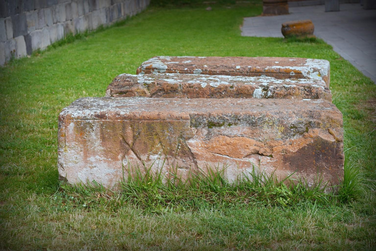 Монастырский комплекс Кечарис